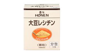 大豆レシチンを体験しよう