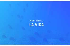 LA VIDA運営チームと話そう
