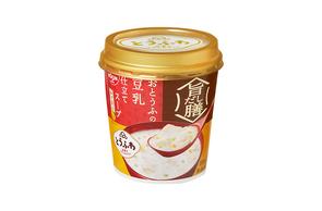 大きなおとうふ入りの和食スープを体験