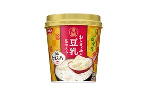大きなおとうふ入りの和食スープを体験 第2弾