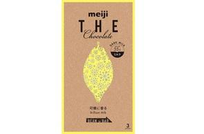 「黄色パッケージ」新味先行体験