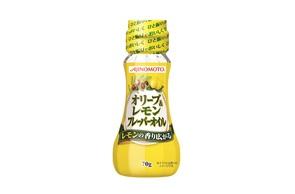 料理にかけてレモンの香り体験