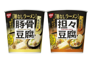 麺の代わりに絶品豆腐!