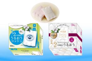 綿100%で化粧水1/2体験